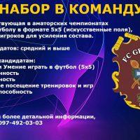 13CE1156-0AEF-4816-B2F4-7834D3D5C0C4
