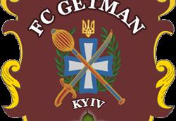 Набор в команду FC Getman Kyiv