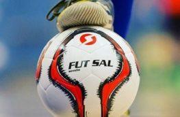 Футзальная команда набирает игроков для тренировок и игр в футзальном турнире Федерации Футзала г. Киев